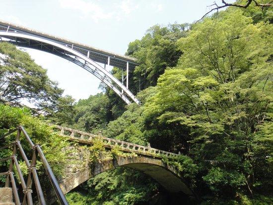 Takachiho Bridge
