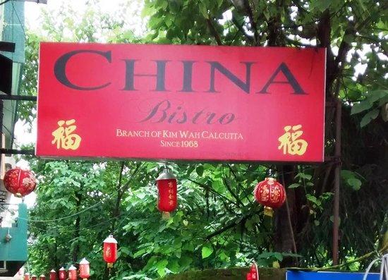 China Bistro: Good One!!
