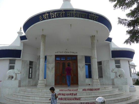 Banswara, الهند: Temple