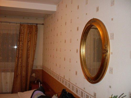 Margerita: номер с красивым зеркалом