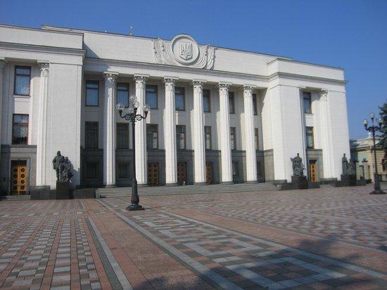 Verkhovna Rada