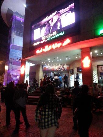 Tehran Province, อิหร่าน: cinema azadi 1