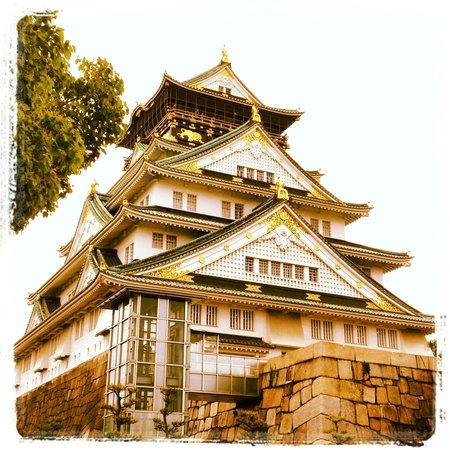 Osaka Castle: Osakajyo castle