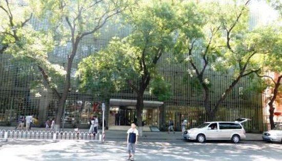 Hotel Kapok Beijing Reviews