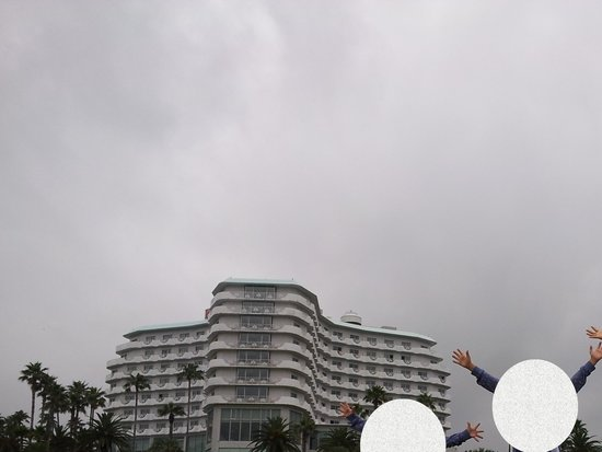 Seogwipo KAL Hotel: 2
