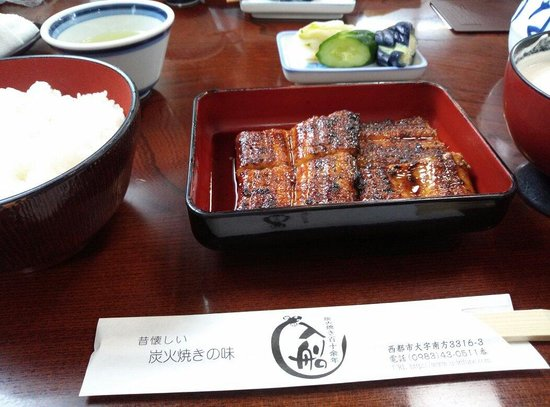Unagi no Irifune: うなぎ定食