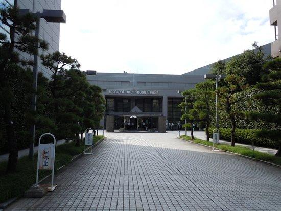 Osaka International House Foundation