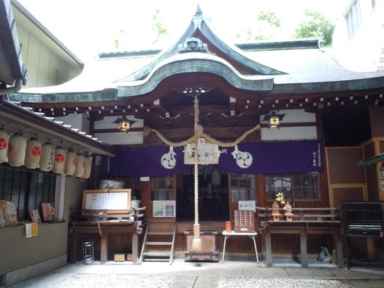 ‪Sukunahikona Shrine‬