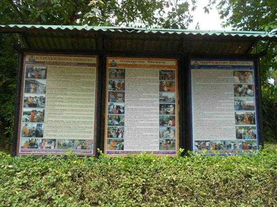 ramakrishna mission books pdf in bengali