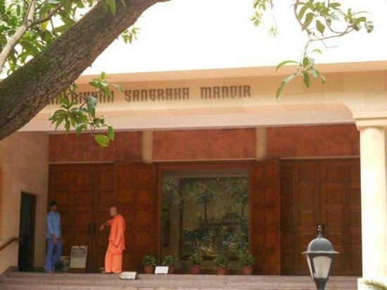 Belur, الهند: Ramakrishna Museum