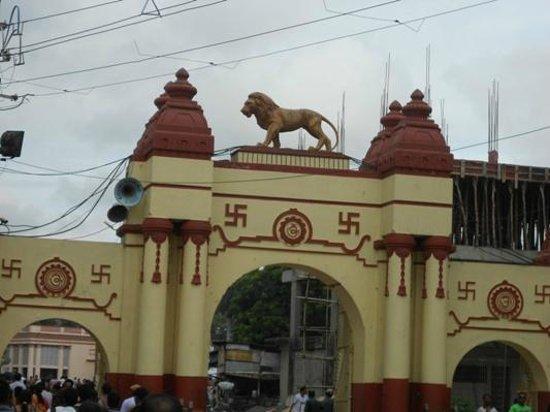 Dakshineswar Kali Temple: Dakshineswar Entry gate
