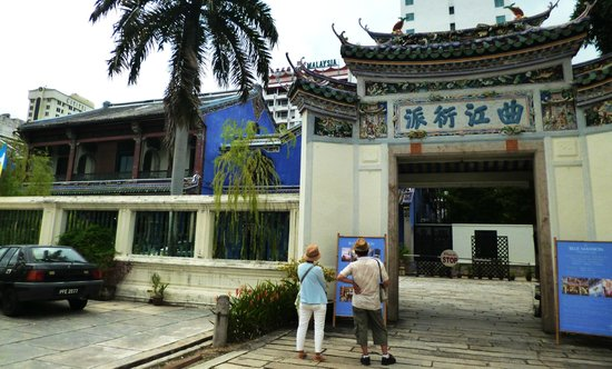 Cheong Fatt Tze - The Blue Mansion: Mansion's Main gate (You can get Tour tickets here.)