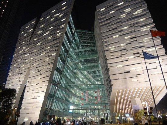 Zhujiang New Town: Народная библиотека