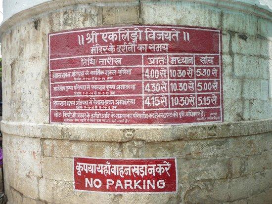 Eklingji Temple: Darshan timings