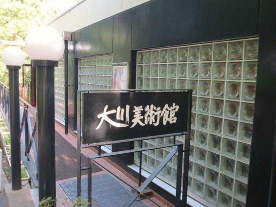 Okawa Art Museum