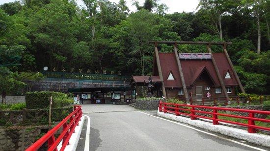 Chihpen: 森林公園