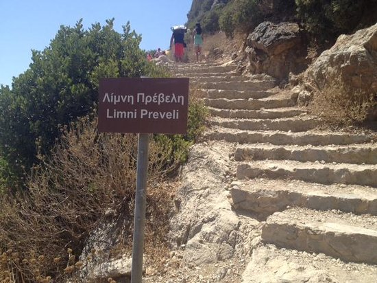 Preveli Beach : Stairs going up