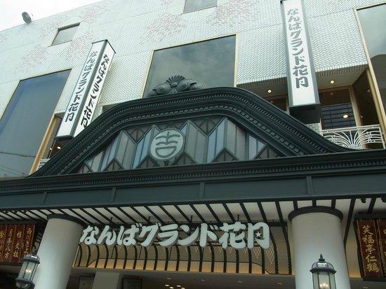 Nanba Grand Kagetsu : 外観2