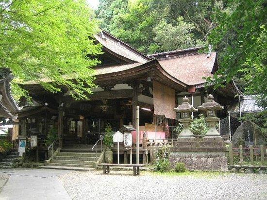 Iwamasan Shoho-ji Temple