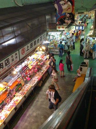 Taiheidori Shopping Street: 公設市場