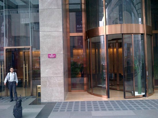 InterContinental Jinan City Center: only this small sign visible