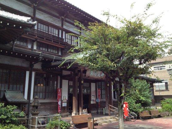 Takegawara Spa: 外観