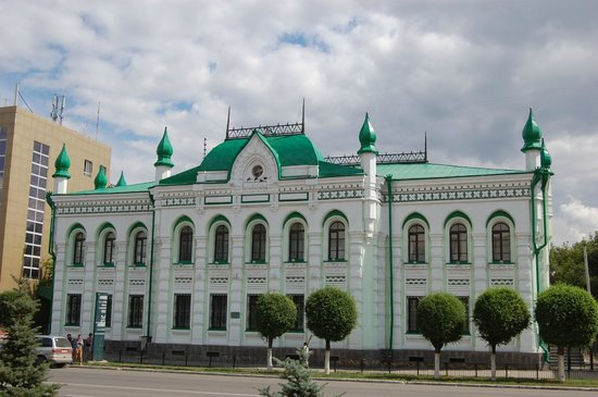 Regional History State Museum GKKP