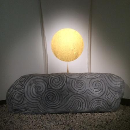 Bru na Boinne: Writing on the Rocks in Museum