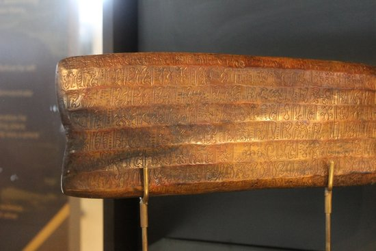 Museo Antropologico P. Sebastian Englert : Rongo Rongo tablet