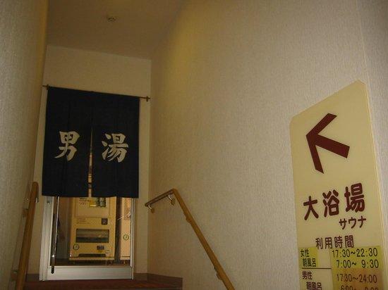 Tourist Inn Kochi: 屋上の浴場