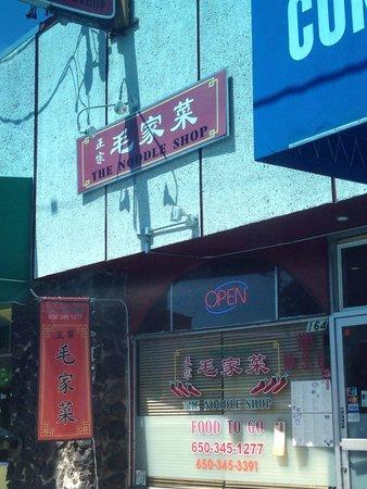 The Noodle Shop: Shop front
