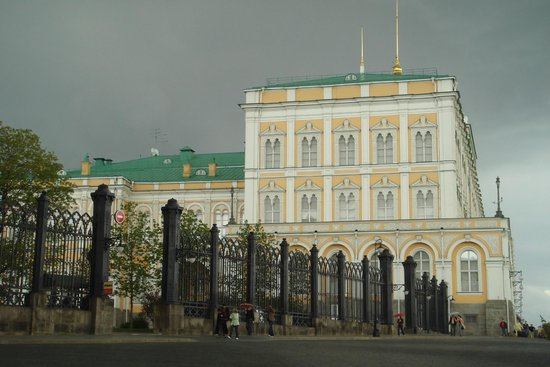 The Treasury....walking distance from Cafe Pushkin