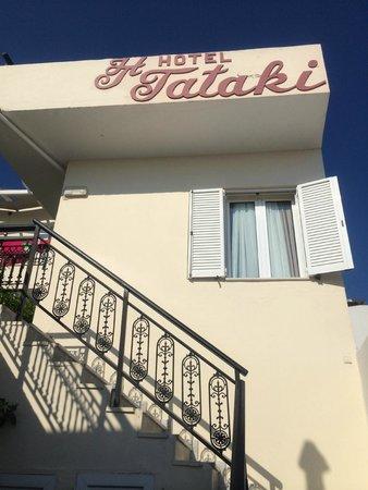 Tataki Hotel : 外観