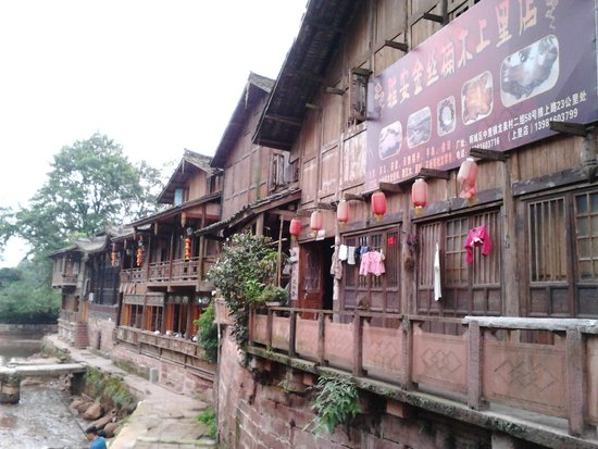 Shangli Ancient Town : the view from the front