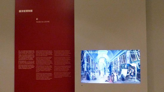 Macau Museum of Art : Information about the museums