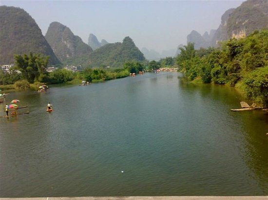 Julong Lake of Yangshuo