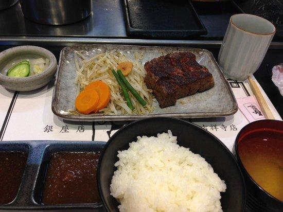 Steak House Satou : The special set @ 2980 yen