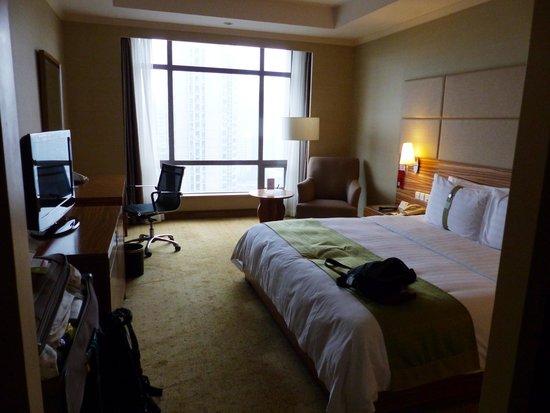 Holiday Inn Chongqing North : room