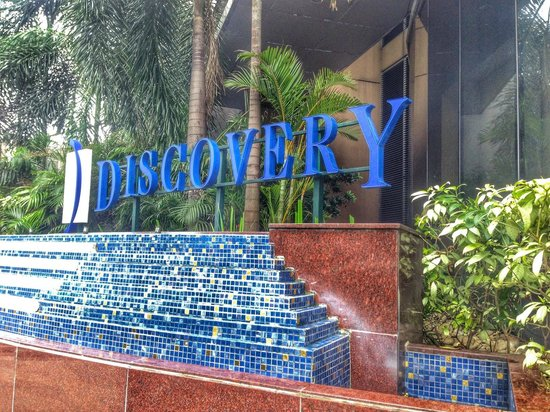 Discovery Suites Manila, Philippines : Welcome to Discovery Suites.