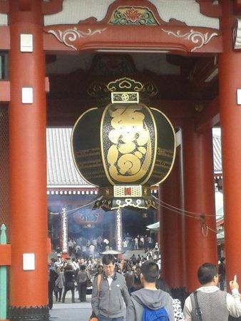 Toyoko Inn Asakusa Kuramae Kaminarimon: Senso Ji, one of the oldest Buddhist temples of Japan and Tokyo