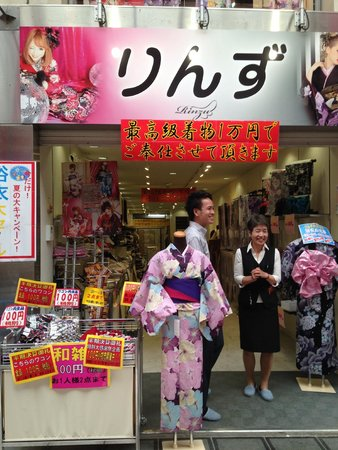 Shinsaibashi: A salesperson in a kimono