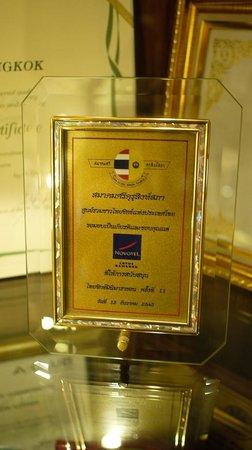 Bangkok Hotel Lotus Sukhumvit : 以前真的是一間NOVOTEL
