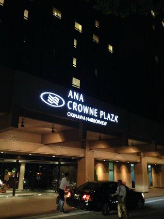ANA Crowne Plaza Okinawa Harborview: Hotel Logo at night