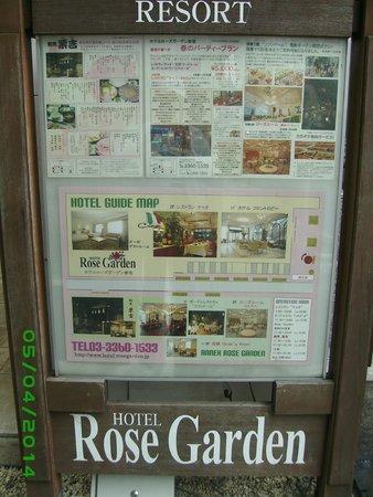 Hotel Rose Garden Shinjuku : Menu