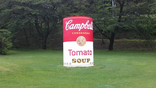 Hara Museum Arc : スープ缶
