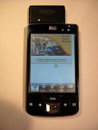 Multiligual Electronic Guide - Ηλεκτρονική Ξενάγηση ...
