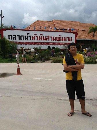 Hua Hin Sam Phan Nam Floating Market : มาถึงสักรูปก่อน