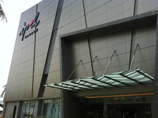 parade of ipoh Weil hotel is a relatively new, high-rise hotel, located on the eastern edge of ipoh town proper the hotel is conveniently linked to the ipoh parade mall, allowing access to a wide range of shops and services.