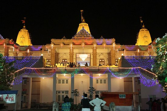 Gandhinagar, Inde : Front View of Trimandir