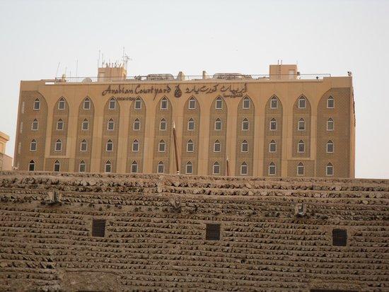 Arabian Courtyard Hotel & Spa: Arabian Courtyard Hotel from Dubai Museum